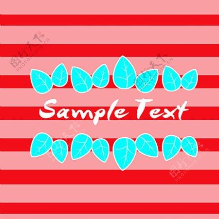 红色条纹卡片封面高清条纹壁纸图片