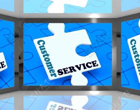 在屏幕上显示客户支持客户服务