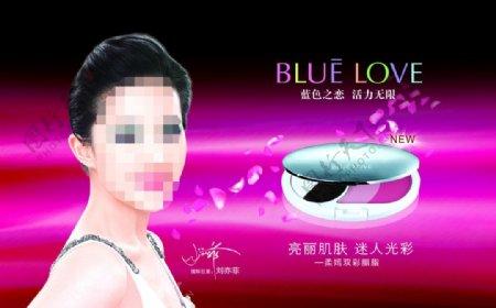 蓝色之恋海报