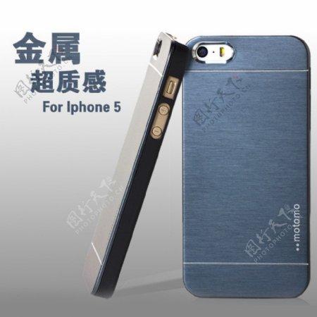 iPhone5主图图片