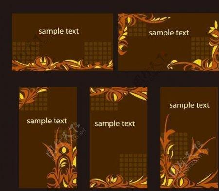 时尚花纹卡片模板矢量素材ai格式10