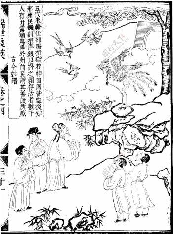 古版画教化类人物画矢量EPS格式0184