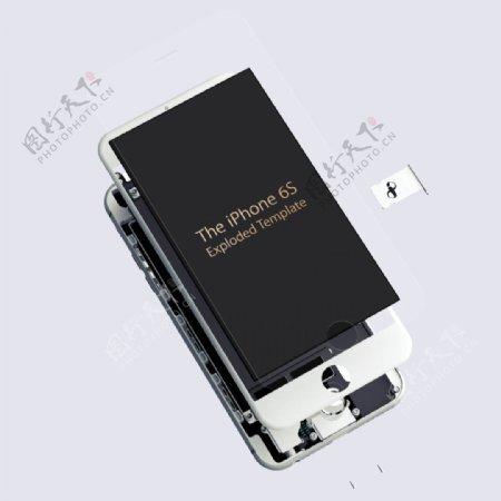 iPhone6S模板
