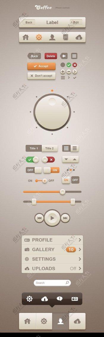 褐色风格手机界面UI元素图标