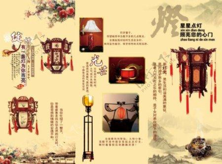 各种宫灯广告设计模板