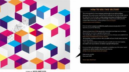 抽象立方体多边形背景