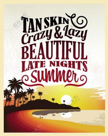 复古复古夏季海报