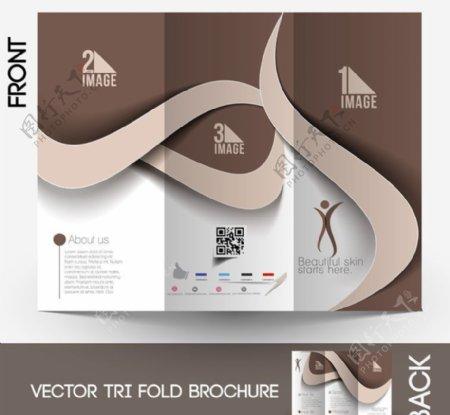 产品海报广告传单手册