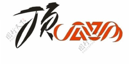 顶呱呱logo