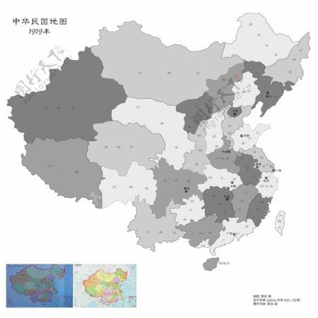 1919年中华民国地图附注意事项