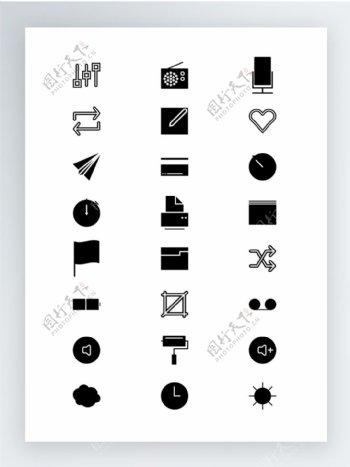 ios7风格黑白填充图标集