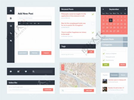 UI网页工具包