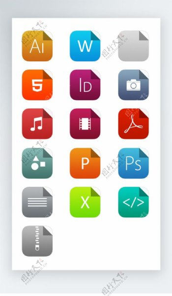 adobe软件图标彩色图标元素PGN