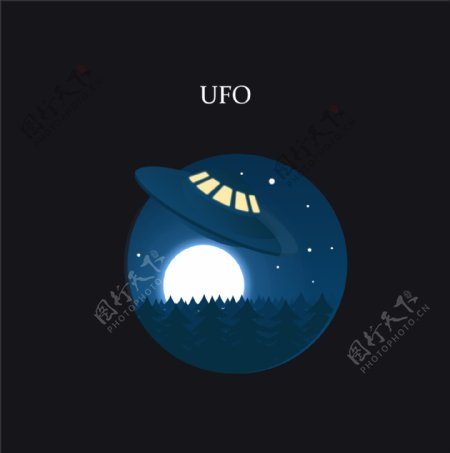外星人UFO飞行器icon