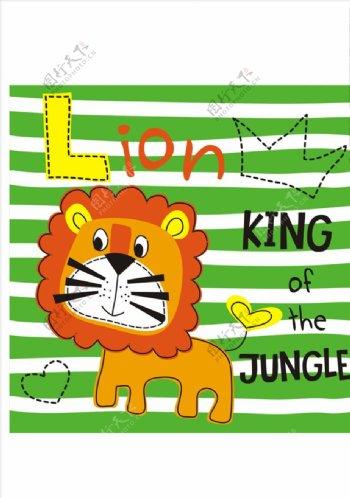 卡通狮子矢量图下载