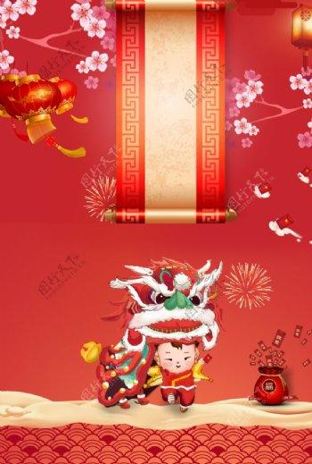 中国风春节灯笼背景