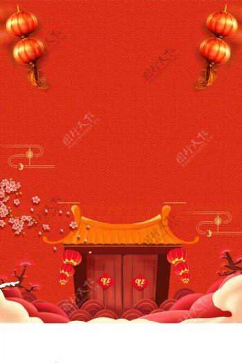 中国风2019年春节灯笼门头海报背景素材