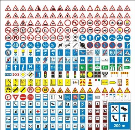 安全禁令标志大全