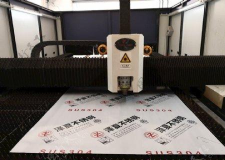 激光切割激光切割机
