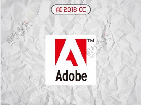 Adobe软件公司