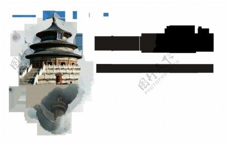 绩效文化合规文化人本文化艺术字中国风