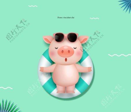度假猪宝宝