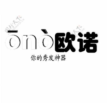 logo商标原创设计