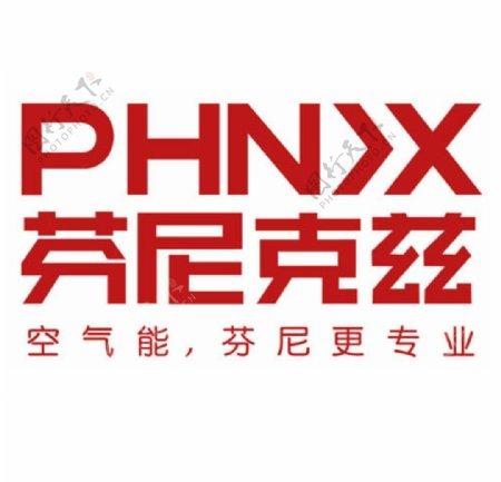 芬尼克兹logo