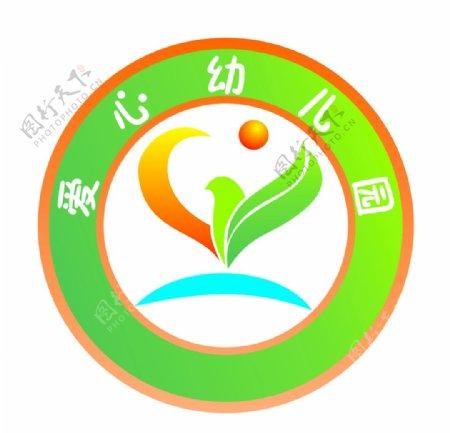 幼儿园园徽