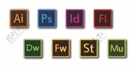Adobe图标