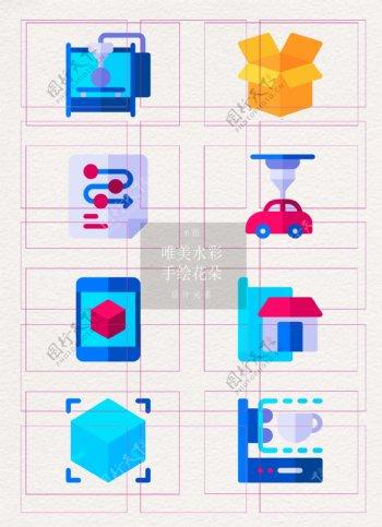 简洁3d建模软icon设计