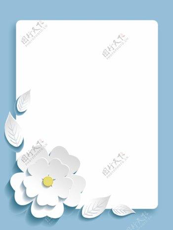 纯白花朵立体剪纸风唯美清新简约背景psd