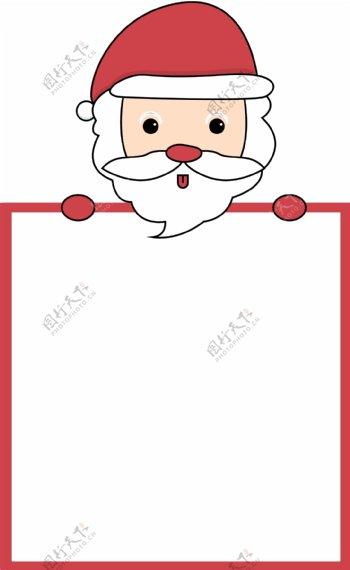 圣诞老人红色卡通手绘文字框