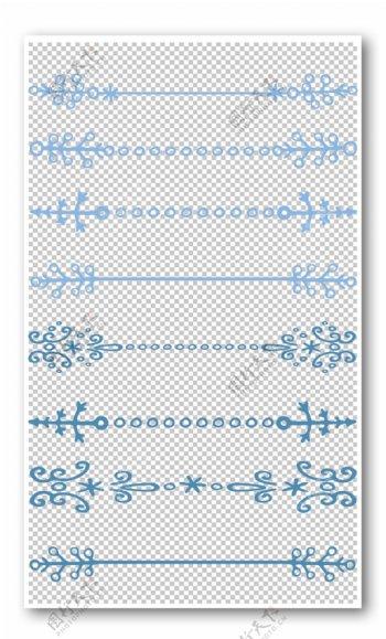 蓝色箭头花纹边框