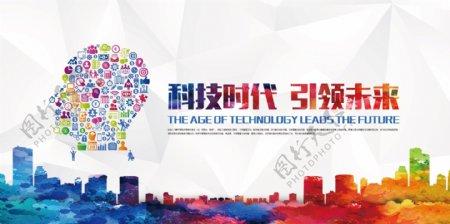 2017互联网公司企业展板设计