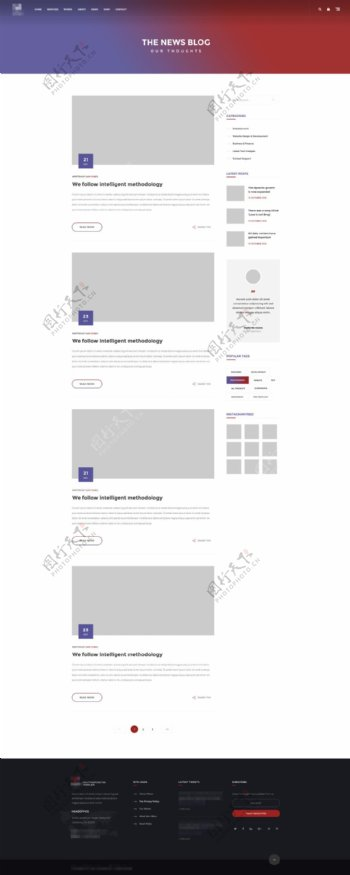 企业电子科技网站模板之博客列表侧边栏