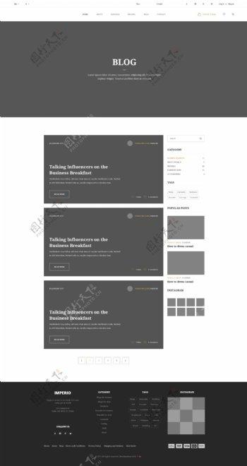 扁平化设计网站博客页面psd网页模板