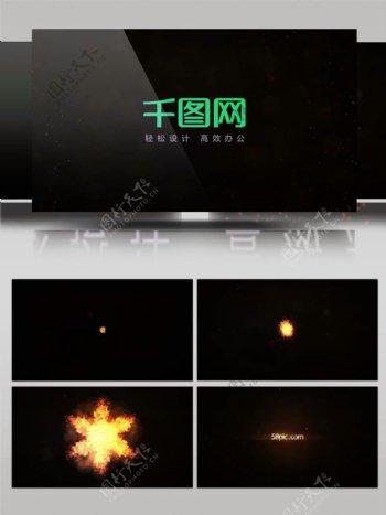 火焰爆炸标志展示