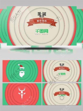 ae模板mg扁平动画圣诞节日祝福ae模板