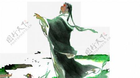端午节屈原中国风水墨诗词离骚烟雨节日庆祝