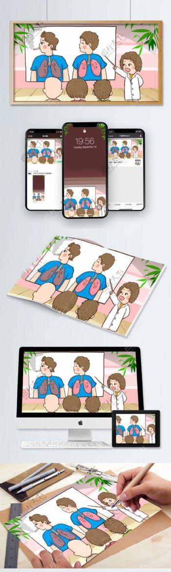 世界戒烟日医生给烟民讲抽烟的危害手绘插画