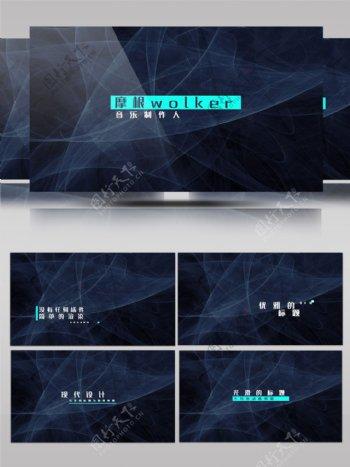 简约时尚多组文字标题字幕Pr模板
