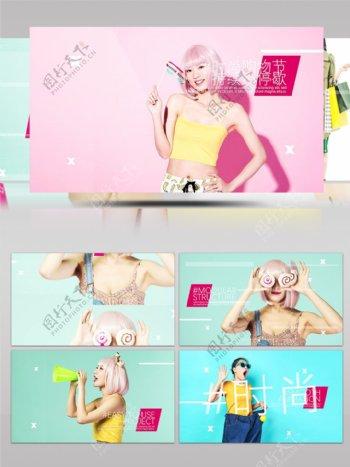 时尚动感快闪双十二宣传图文PR宣传片