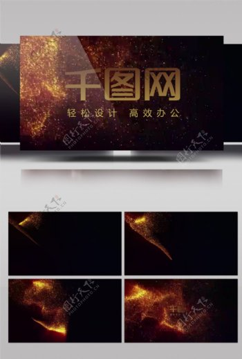 pr金色沙质酷炫logo展示片头
