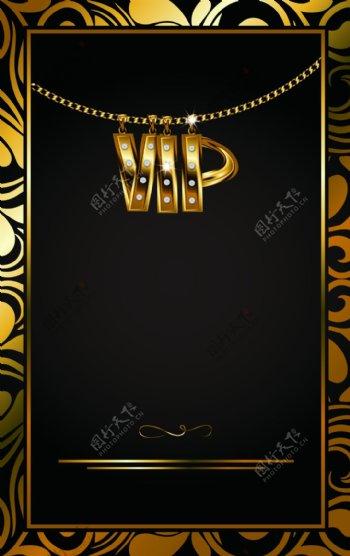 欧式花纹边框金色vip卡片模板