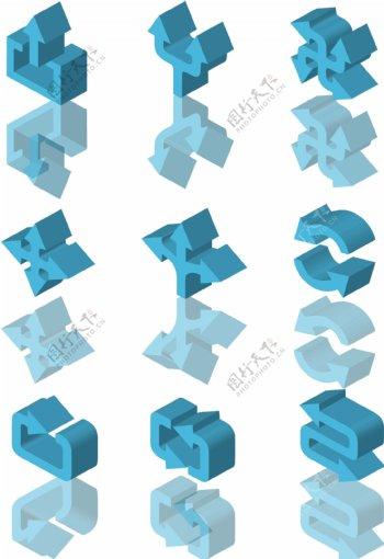 2.5D蓝色箭头PPT元素AI素材