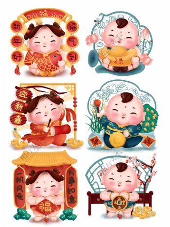 手绘卡通可爱新春喜庆福娃娃可商用插画配图