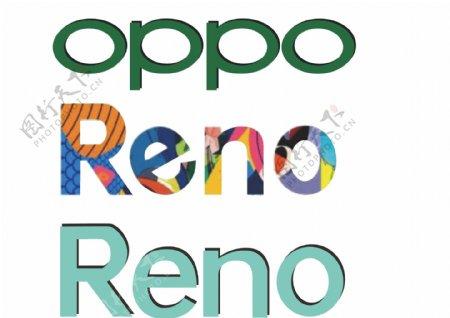 OPPO系Renologo