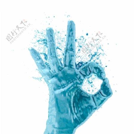 蓝色液体手指OK手势效果图