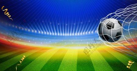 105亚洲杯足球入网绿荫球场海报